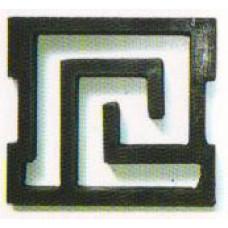Меандр 12 контурный
