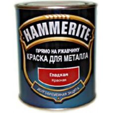 Фарба Hammerite глянцева (вишнева 6846) 0,71л