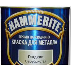 Фарба Hammerite глянцева (срібляста 6761) 0,7л
