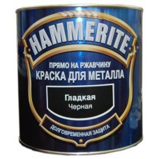 Фарба Hammerite глянцева (чорна 6747) 0,7л