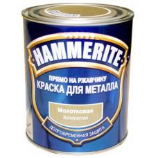 Фарба Hammerite молоткова (золотиста 6686) 0,7л