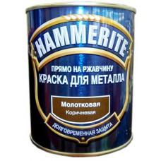 Фарба Hammerite молоткова (коричнева 9954) 2,5л