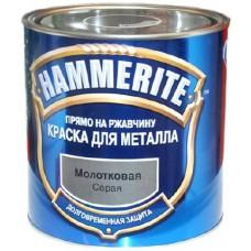 Фарба Hammerite молоткова (сіра 6709) 0,7л