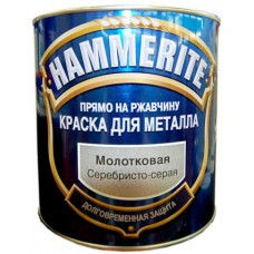 Фарба Hammerite молоткова (сріблясто-сіра 6631) 0,7л