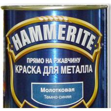 Фарба Hammerite молоткова (темно-синя 6648) 0,7л