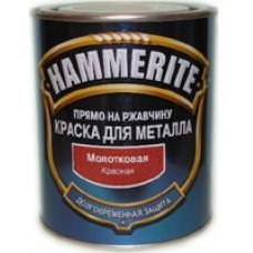 Фарба Hammerite молоткова (червона 6655) 0,7л