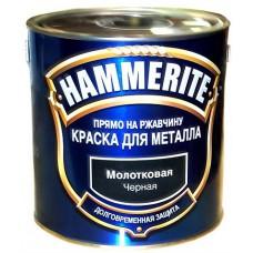 Фарба Hammerite молоткова (чорна 6624) 0,7л