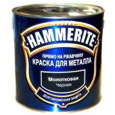 Фарба Hammerite молоткова (чорна 9718) 2,5л