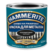 Фарба Hammerite матова (чорна 6608) 0,7л