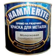 Фарба Hammerite молоткова (сріблясто-сіра 9770) 2,5л