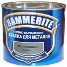 Фарба Hammerite молоткова (сіра 9985) 2,5л