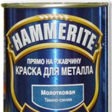 Фарба Hammerite молоткова (темно-синя 9800) 2,5л